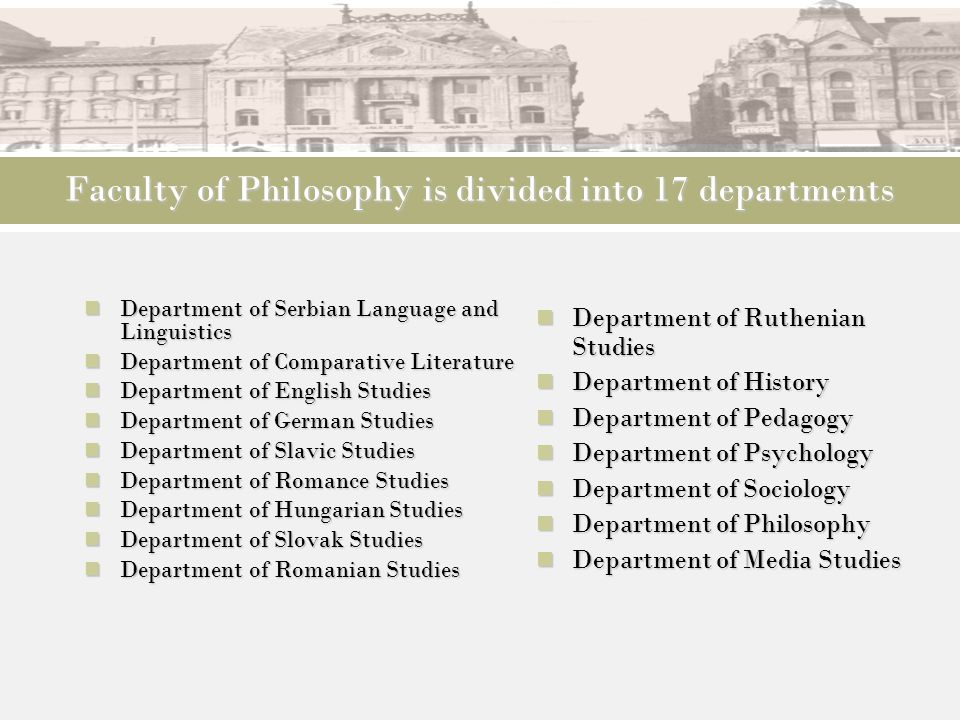 Faculty of Philosophy is divided into 17 departments Department of Serbian Language and Linguistics Department of Serbian Language and Linguistics Dep