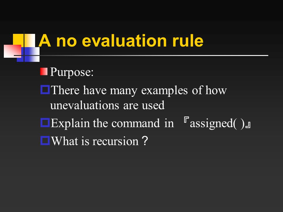 A no evaluation rule Purpose:  There have many examples of how unevaluations are used  Explain the command in 『 assigned( ) 』  What is recursion ?