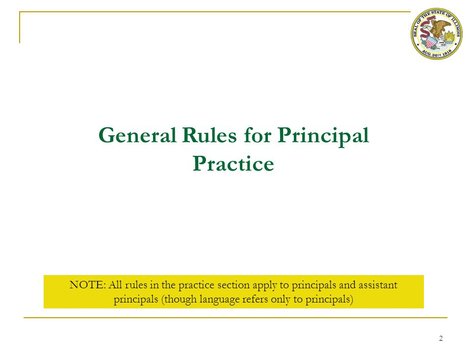 3 Minimum Weight for Principal Practice The principal practice portion of the principal evaluation must comprise at least 50% of the overall evaluation