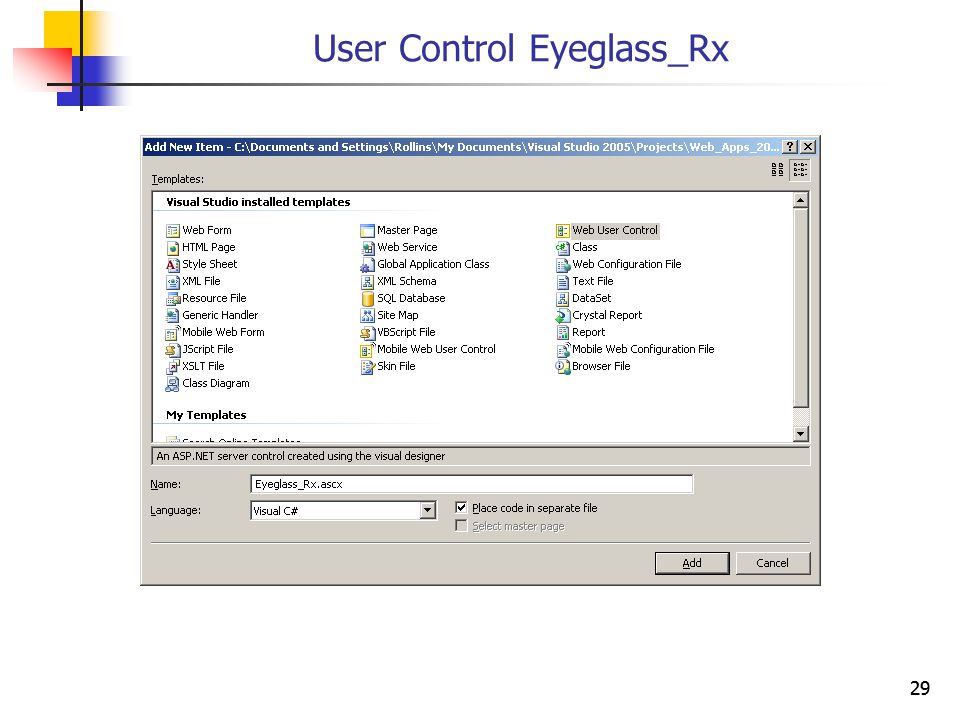 29 User Control Eyeglass_Rx