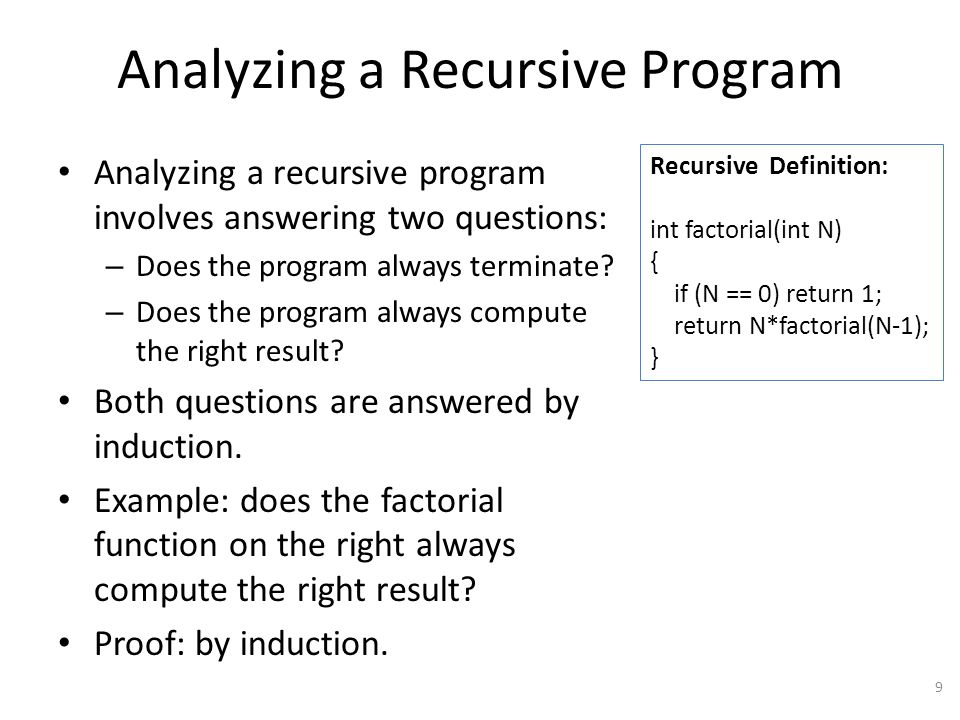 Analyzing a Recursive Program Analyzing a recursive program involves answering two questions: – Does the program always terminate.