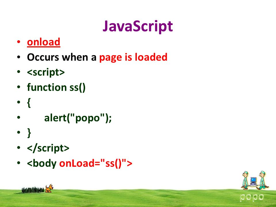 JavaScript onload Occurs when a page is loaded function ss() { alert(