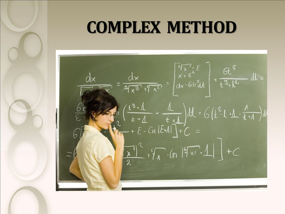 C OMPLEX METHOD REQUIRES MULTIPLE AND DIFFERENT METHODS OF ALLOCATING COSTS  If your agency only provides nutrition services, then you would not use this method, you would use one of the other methods.