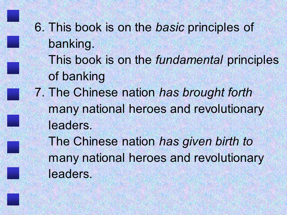 6. This book is on the basic principles of banking.