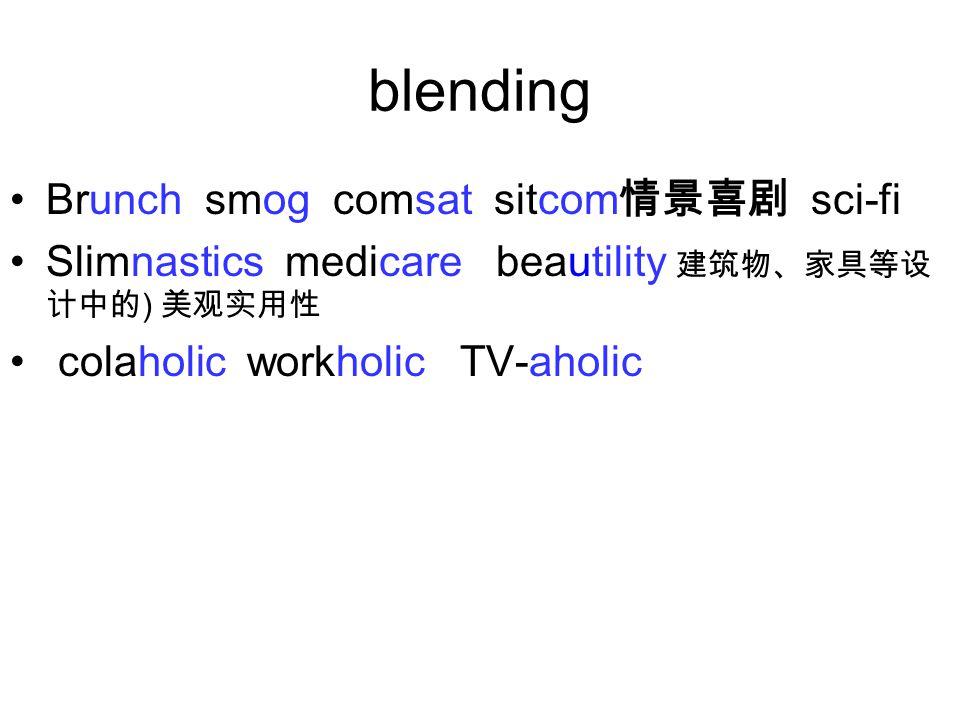 blending Brunch smog comsat sitcom 情景喜剧 sci-fi Slimnastics medicare beautility 建筑物、家具等设 计中的 ) 美观实用性 colaholic workholic TV-aholic