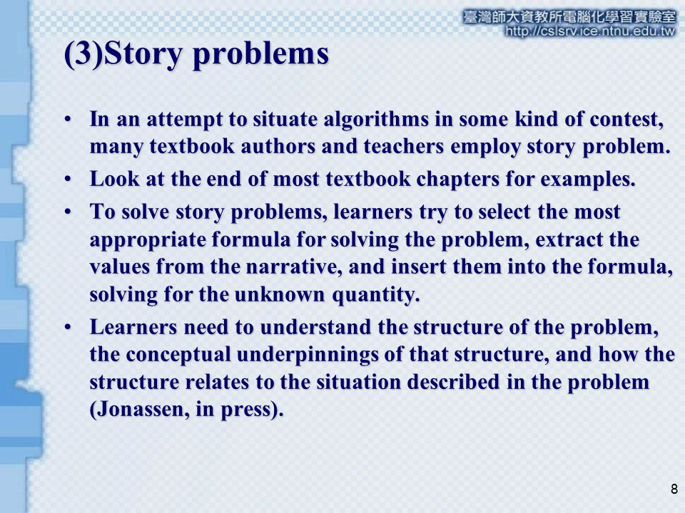 9 (4)Rule-using problems Many problems have correct solutions but multiple methods and uncertain outcomes.Many problems have correct solutions but multiple methods and uncertain outcomes.