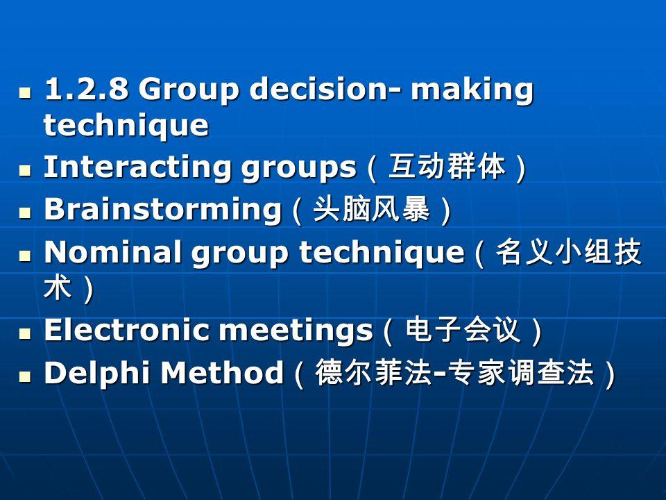 1.2.8 Group decision- making technique 1.2.8 Group decision- making technique Interacting groups (互动群体) Interacting groups (互动群体) Brainstorming (头脑风暴)