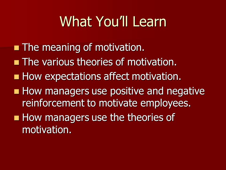 Essential Question? What is Motivation? What is Motivation?