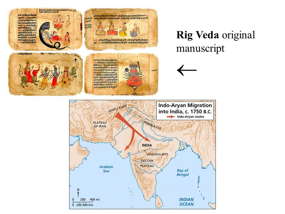 Rig Veda original manuscript 