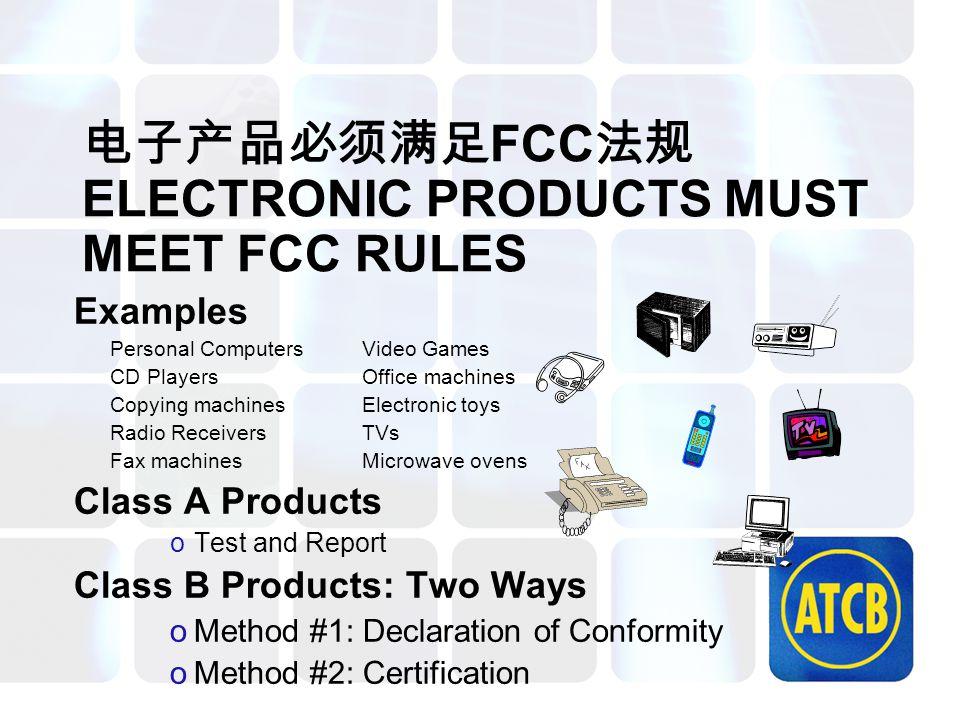 电子产品必须满足 FCC 法规 ELECTRONIC PRODUCTS MUST MEET FCC RULES Examples Personal ComputersVideo Games CD PlayersOffice machines Copying machinesElectronic to