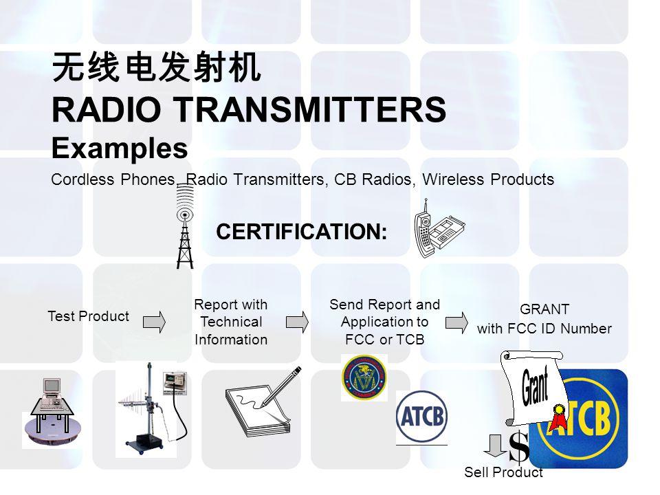 无线电发射机 RADIO TRANSMITTERS Examples Cordless Phones, Radio Transmitters, CB Radios, Wireless Products CERTIFICATION: Test Product Report with Technical