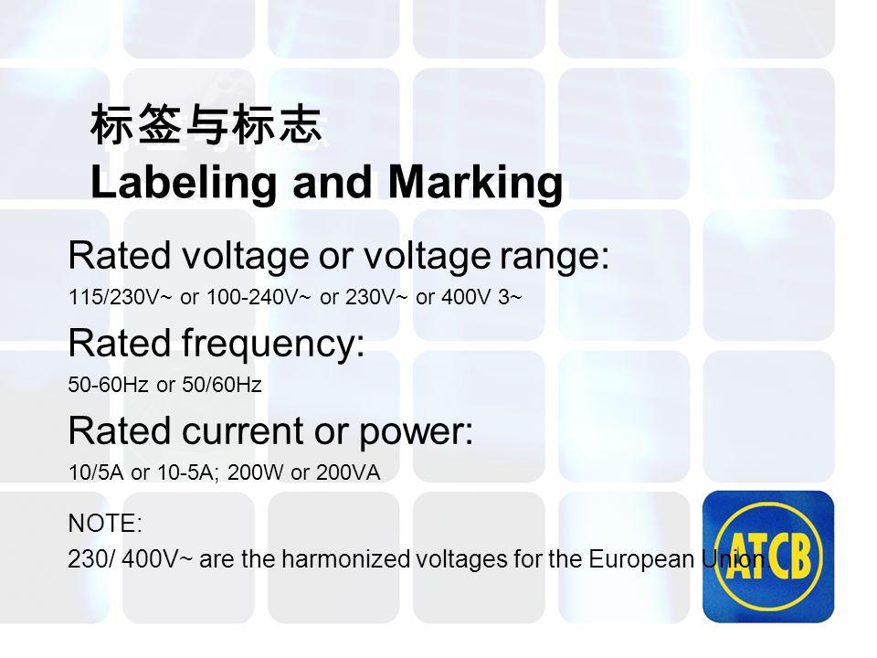 标签与标志 Labeling and Marking Rated voltage or voltage range: 115/230V~ or 100-240V~ or 230V~ or 400V 3~ Rated frequency: 50-60Hz or 50/60Hz Rated curren