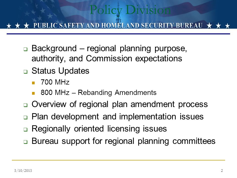 5/10/201512 Plan development and implementation issues  Flexibility in Allotment pools – ex: By county geographic political boundary plus, 5+ 10+ miles, where possible.
