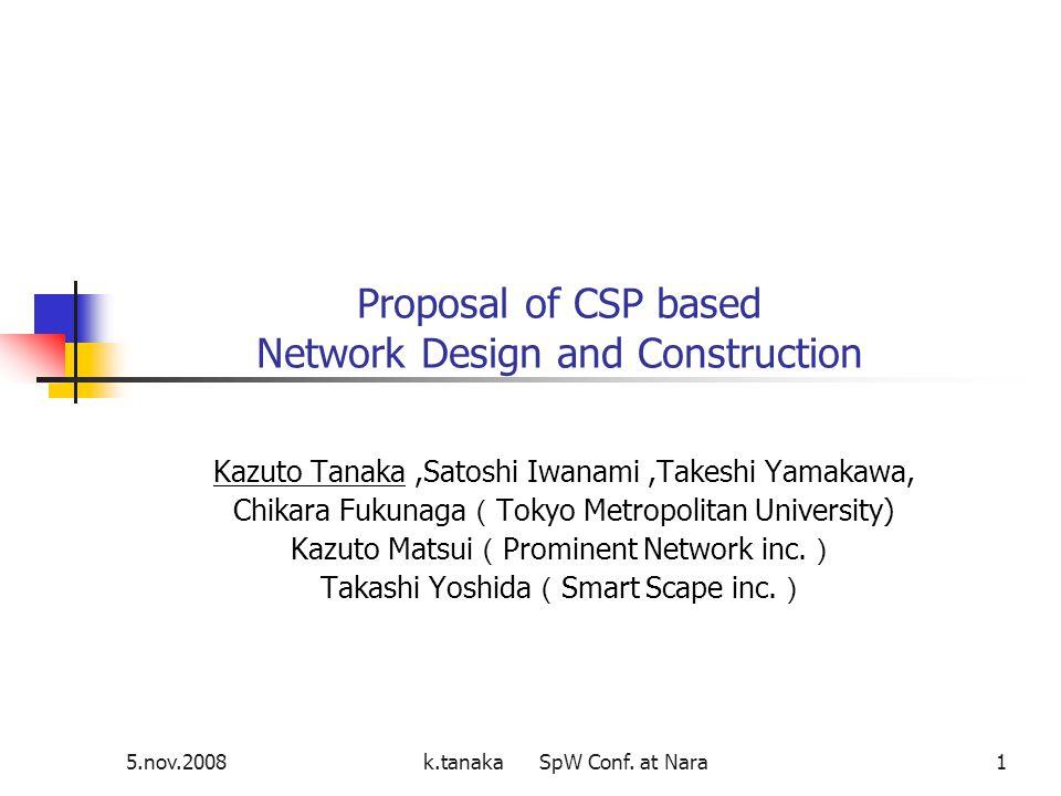 5.nov.2008k.tanaka SpW Conf.