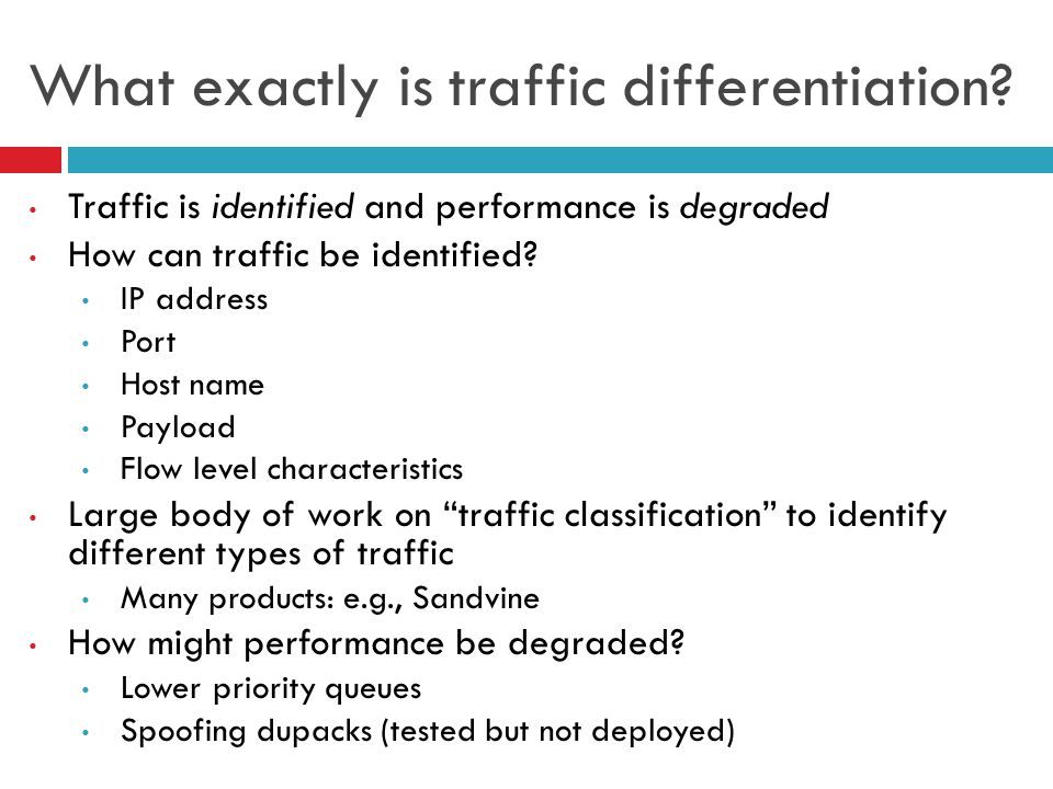 What exactly is traffic differentiation.