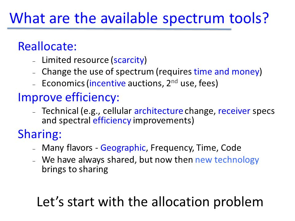 What are the available spectrum tools.