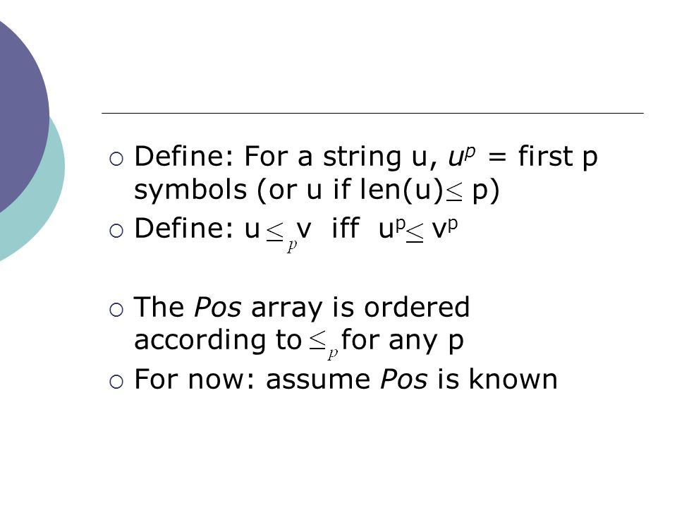  Define: For a string u, u p = first p symbols (or u if len(u) p)  Define: u v iff u p v p  The Pos array is ordered according to for any p  For n