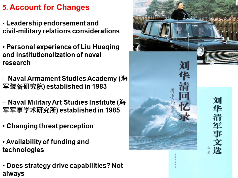 5. Account for Changes Leadership endorsement and civil-military relations considerations Personal experience of Liu Huaqing and institutionalization