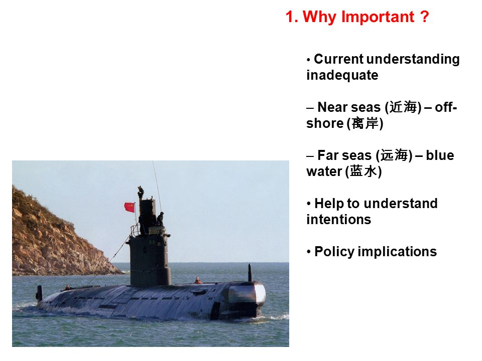 1. Why Important ? Current understanding inadequate – Near seas ( 近海 ) – off- shore ( 离岸 ) – Far seas ( 远海 ) – blue water ( 蓝水 ) Help to understand in
