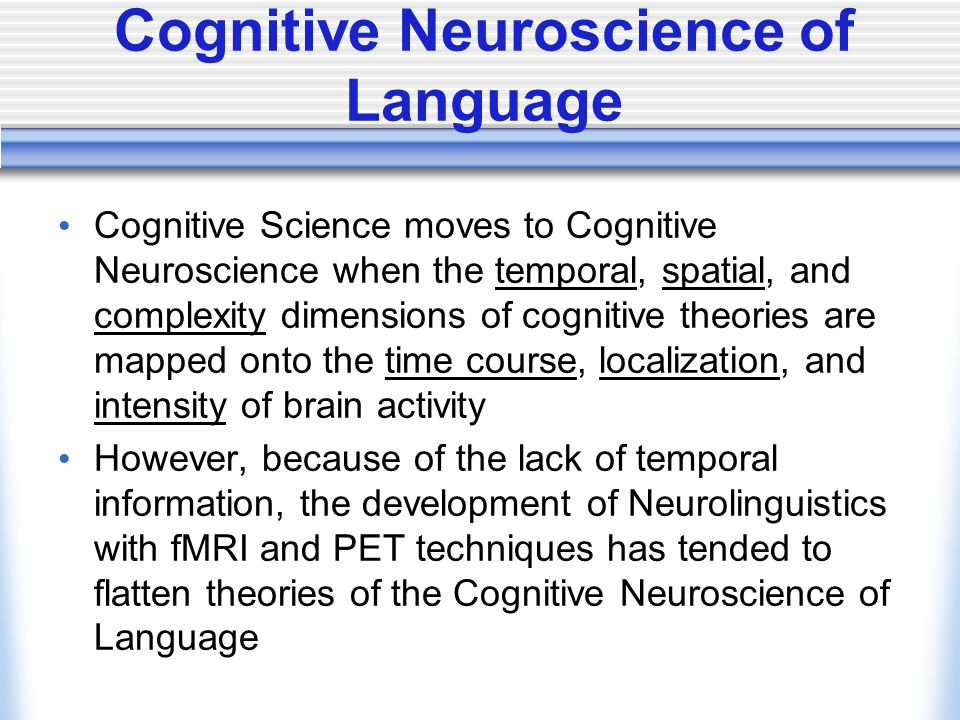 Cognitive Science: Taft & Forster 1977 (traditional articulated Cog Sci) Affix stripping, followed by recombination of stem and affix