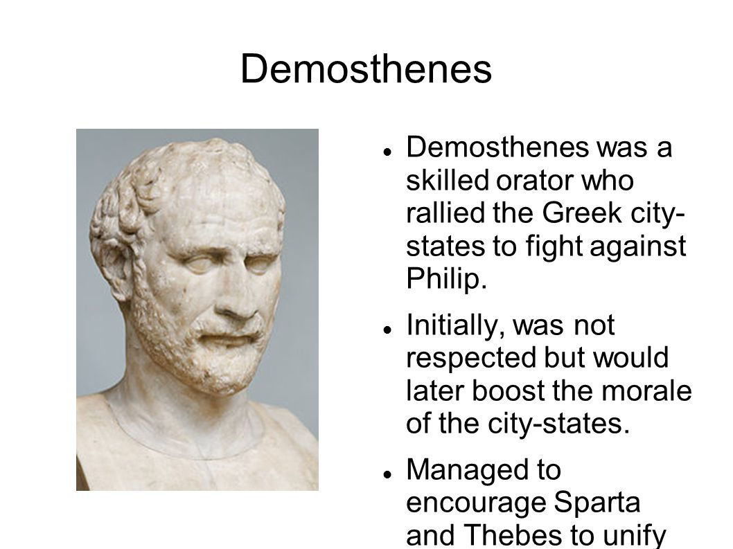 Results Battle of Chaeronea in 338 B.C.Would mark the fall of the Theban/Athenian union to Philip.