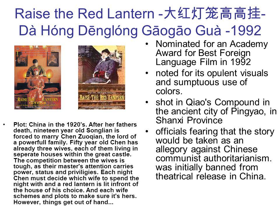 Raise the Red Lantern - 大红灯笼高高挂 - Dà Hóng Dēnglóng Gāogāo Guà -1992 Plot: China in the 1920 s.