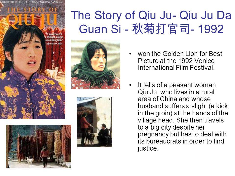 The Story of Qiu Ju- Qiu Ju Da Guan Si - 秋菊打官司 - 1992 won the Golden Lion for Best Picture at the 1992 Venice International Film Festival.