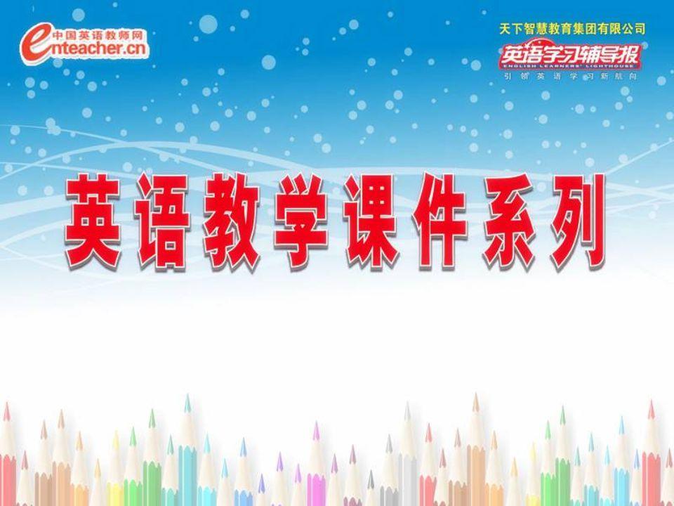 Answers: 1.Gong Li 2. 31st December 1965 3. Shenyang 4.