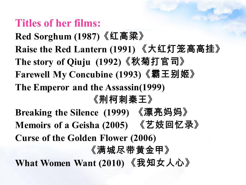 Awards: Best Actress at Venice International Film Festival (1992) Best Supporting Actress at New York Film Critics Circle (1992) 纽约影评人协会 Best Actress at Montreal World Film Festival (2000) Best Supporting Actress (National Board of Review, 2005) 美国国家评论会