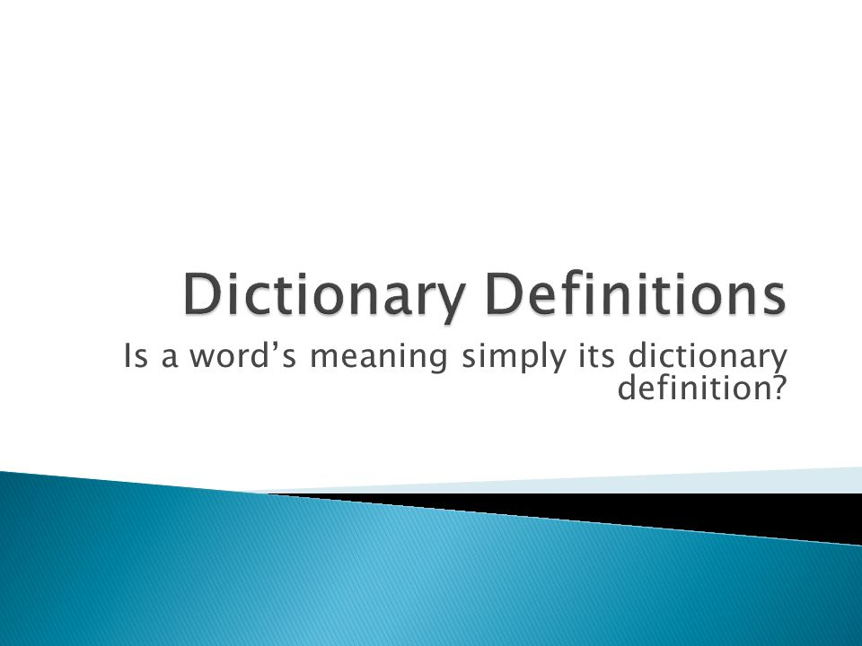 Is a word's meaning simply its dictionary definition