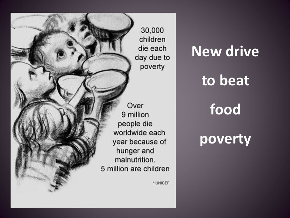 A DRIVE to eliminate food poverty in Newcastle starts on Monday.
