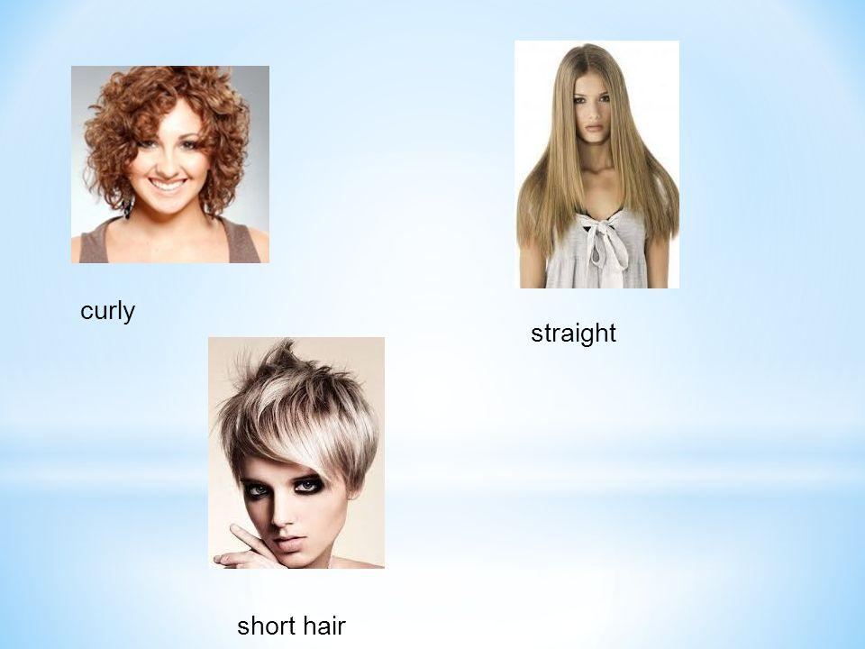 curly straight short hair
