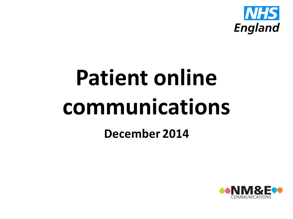 Patient online communications December 2014