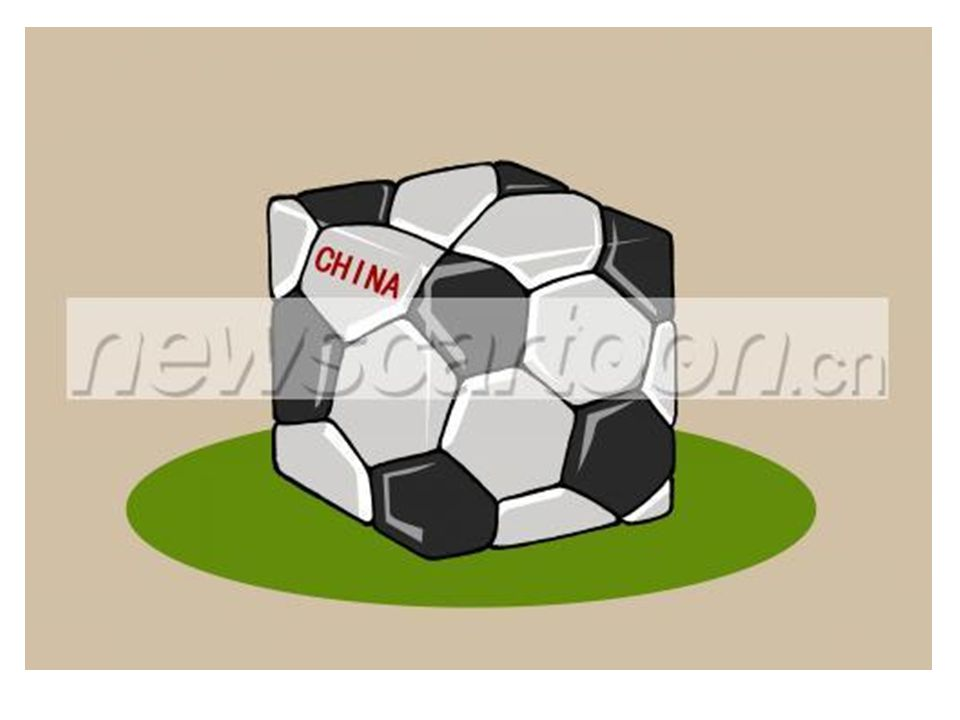GENERIC SPACE BLENDED SPACE INPUT SPACE 2 INPUT SPACE 1 (E VENT [(A CTOR ), (O BJECT )]) ( EVENT [( ACTOR ), ( CUBE CHINESE SOCCER BALL )]) ( EVENT [( ACTOR ), ( OBJECT )])