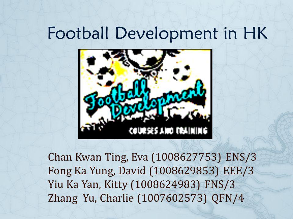 Arsenal (Hong Kong) Soccer School Training: Use Arsenal Training method Mainly develop individual skill Enhance team spirit Develop skill of positioning