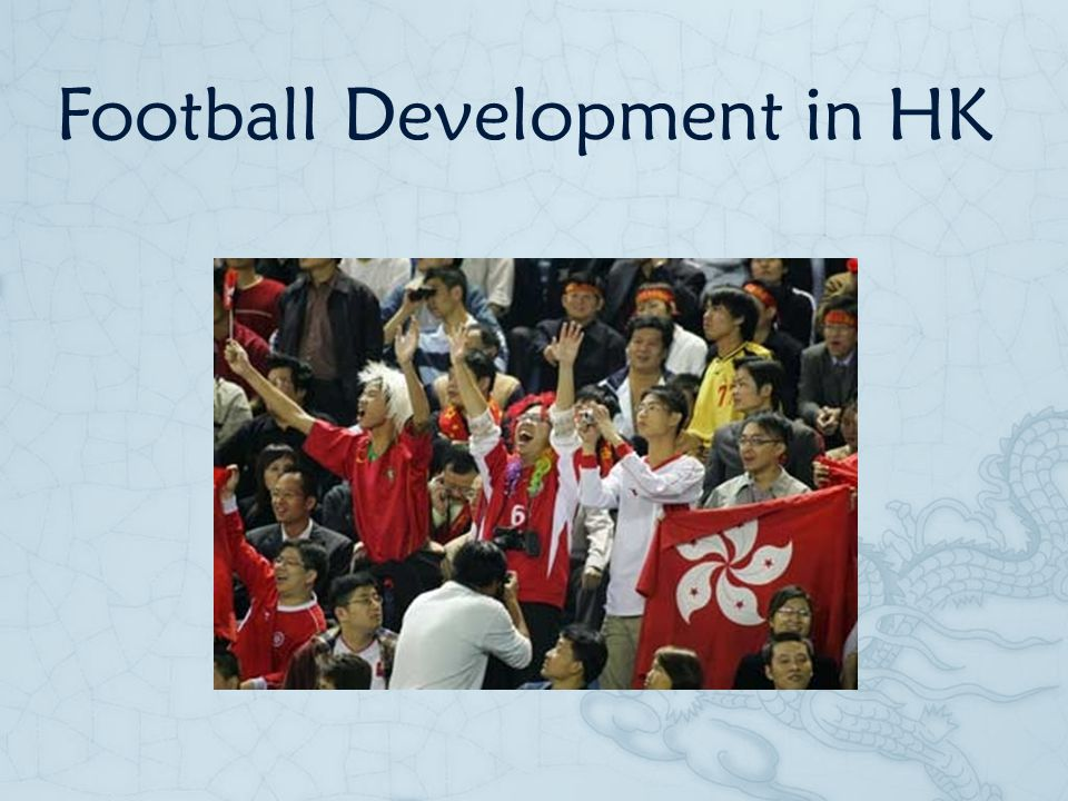 Football Development in HK