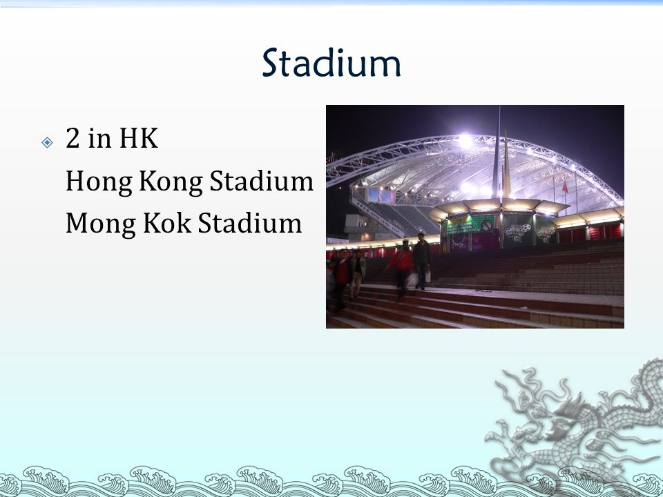 Stadium  2 in HK Hong Kong Stadium Mong Kok Stadium