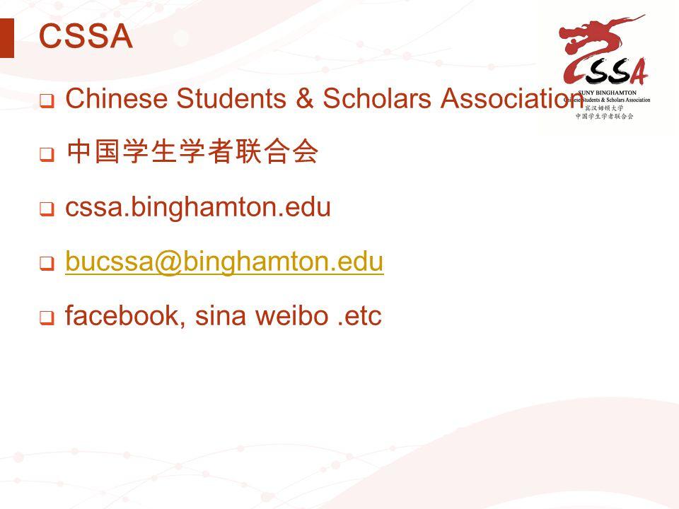 CSSA  Chinese Students & Scholars Association  中国学生学者联合会  cssa.binghamton.edu  bucssa@binghamton.edu bucssa@binghamton.edu  facebook, sina weibo.etc