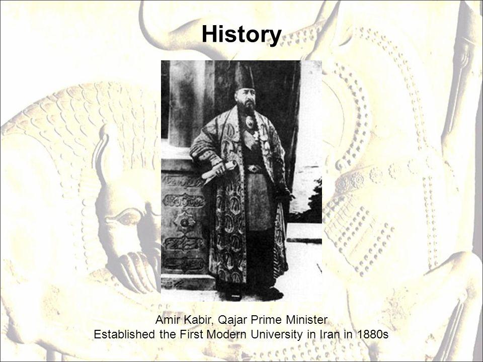 History Amir Kabir, Qajar Prime Minister Established the First Modern University in Iran in 1880s