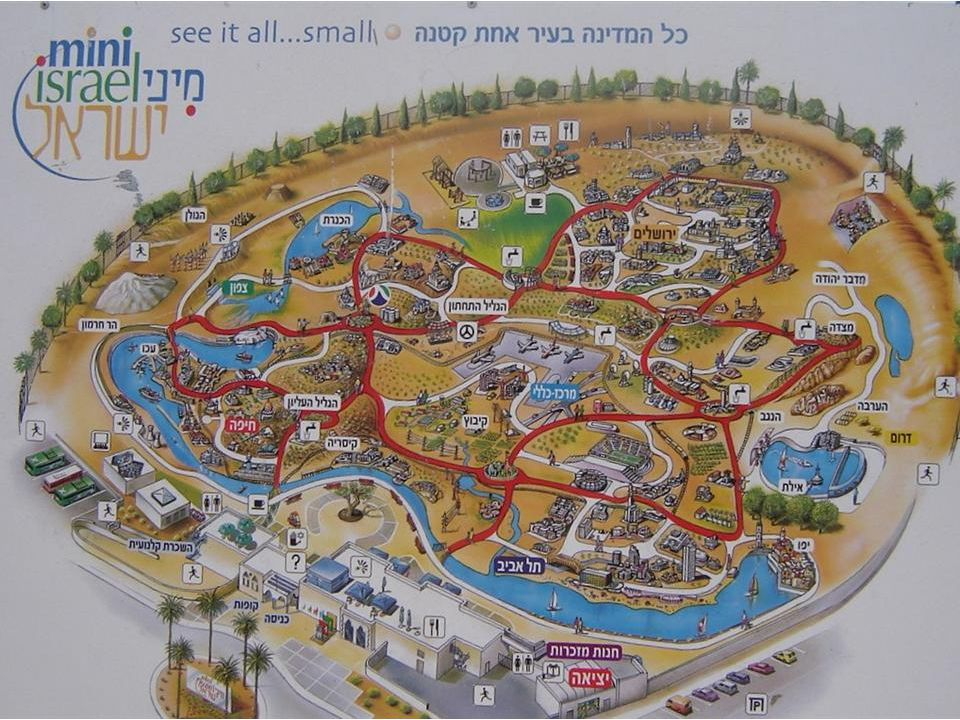 Mini Israel is a miniature park located in Latrun, just off the main highway from Tel Aviv to Jerusalem.