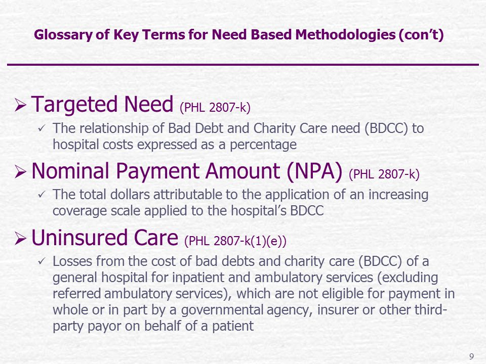 In addition to submitting the annual cost report (ICR) hospitals must comply with the following to participate in the indigent care pools  Incur uncompensated care costs greater than.50% of the hospital inpatient and outpatient costs  Provide an annual Independent CPA certification that their billing, collection and account write-off procedures are consistent with standards specified in a certification statement as prescribed by law and regulations  Comply with the requirements established by the hospital patient financial aid law effective January 1, 2007 20