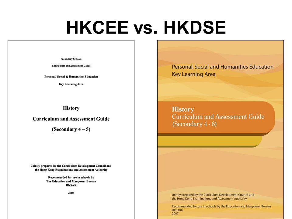 HKCEE vs. HKDSE