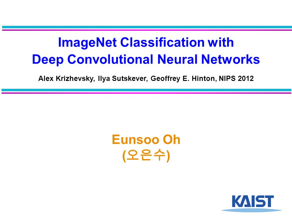 2 ILSVRC ● ImageNet Large Scale Visual Recognition Challenge ● An image classification challenge with 1,000 categories (1.2 million images) reference : http://www.image-net.org/challenges/LSVRC/2013/slides/ILSVRC2013_12_7_13_clsloc.pdf Processing… Deep Convolutional Neural Network (ILSVRC-2012 Winner)