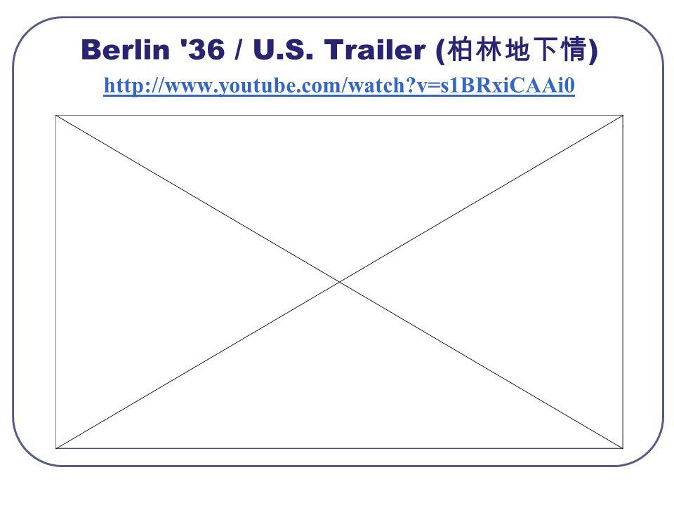 Berlin 36 / U.S.