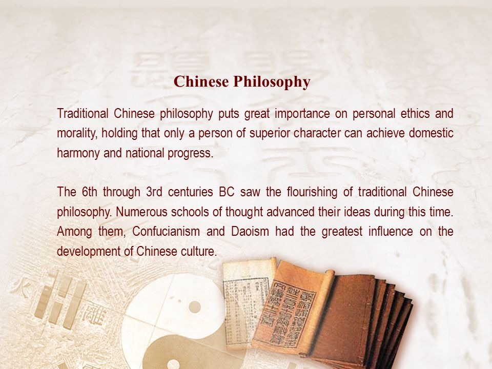 Traditional Chinese philosophy puts great importance on personal ethics and morality, holding that only a person of superior character can achieve domestic harmony and national progress.