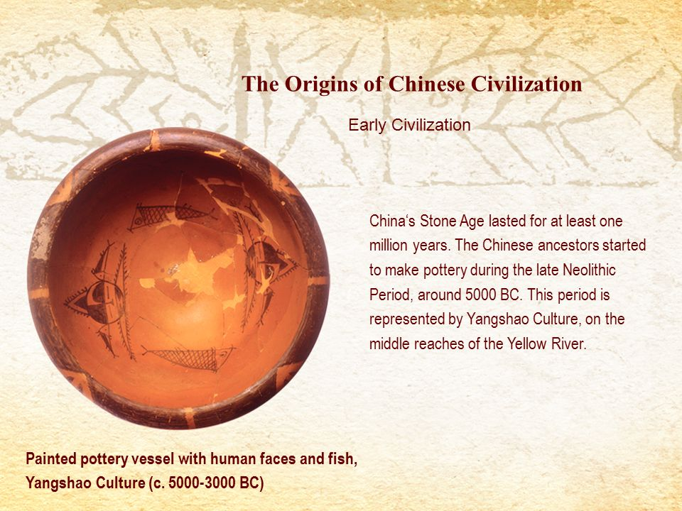 China's Stone Age lasted for at least one million years.