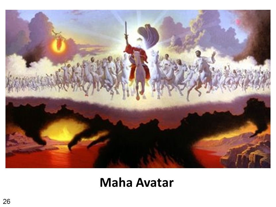 Maha Avatar 26