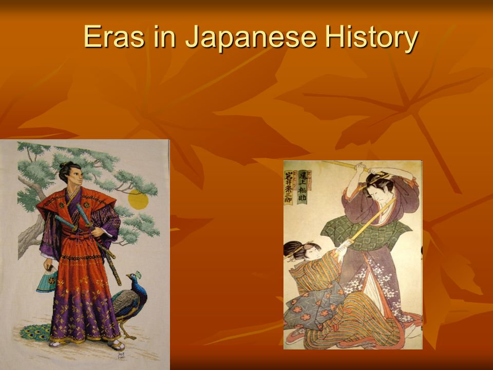 Eras in Japanese History