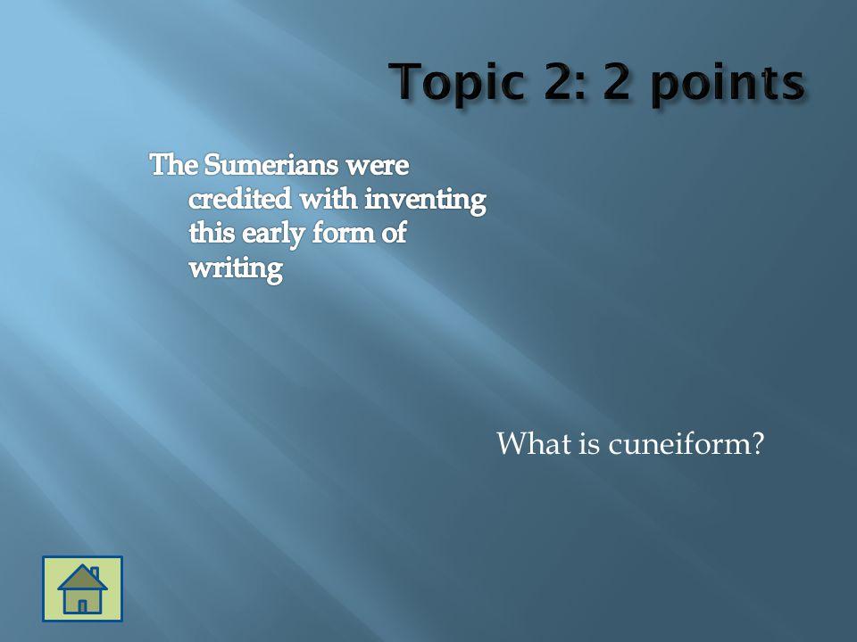 What is cuneiform