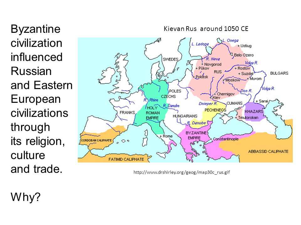 Byzantine civilization influenced Russian and Eastern European civilizations through its religion, culture and trade.